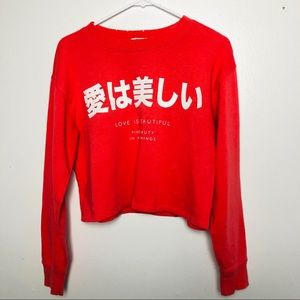 Forever21 coral crop top sweater